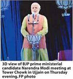 Modi dazzles the city in Virtual 3D meeting