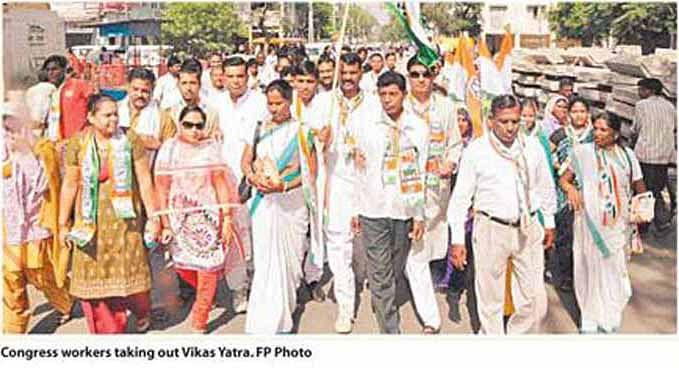 ' Vikas Yatra' taken out in support of Guddu