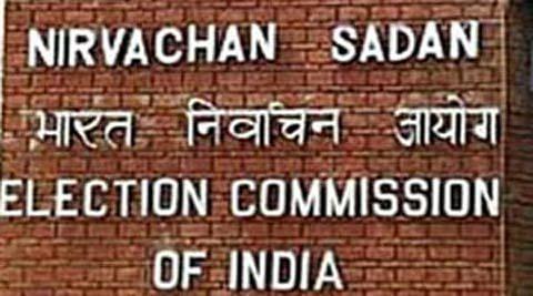 Over 3000 complaints of Model Code violation received: EC