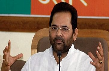 'Jai Shri Ram' should not be forced: Mukhtar Abbas Naqvi