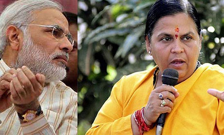 Cong dusts Uma tape on 'Vinash Purush'