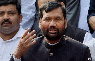 LJP to be part of 'Mahayuti' in Maharashtra: Paswan