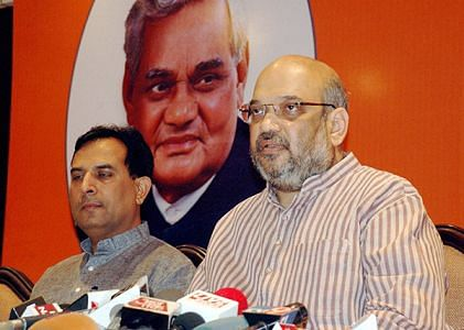 Will welcome support from anyone: BJP