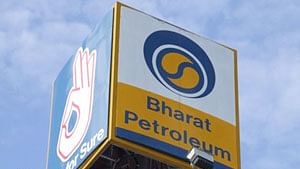 BPCL shares plunge over 4.5% as govt clears way for privatisation