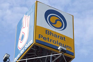 Assam: BPCL sells entire stake in Numaligarh Refinery for Rs 9,876 crore ahead of privatisation