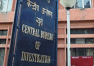 'CBI'S CLOSURE REPORT DEVOID OF REASONING'