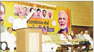 Cong suffering from Shivraj phobia: CM