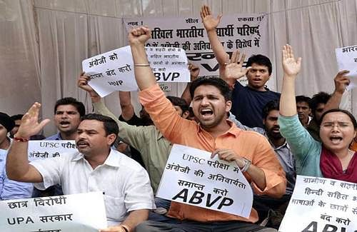 Protest over UPSC