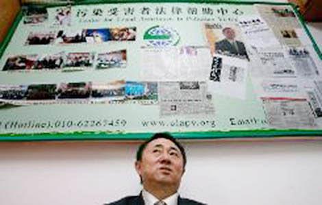 China scribe, lawyer win Magsaysay award