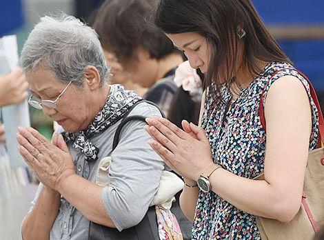 S Korea slams Japan's island claim
