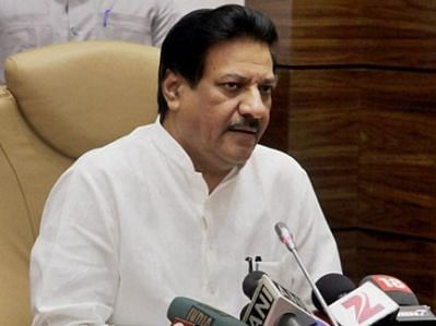 Maharashtra gets its 36th district