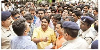 'Colleges bandh tomorrow  if TI not suspended today'