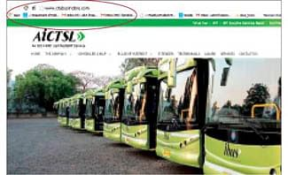 Indore: AICTSL likely to run common school bus from next session