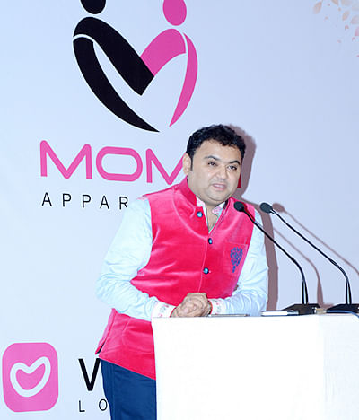 Momai Apparels NSE emerge SME IPO  opens on Sept 25