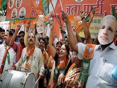 BJP wins Chhattisgarh assembly by-poll