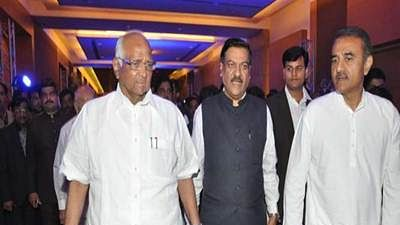 Congress - NCP