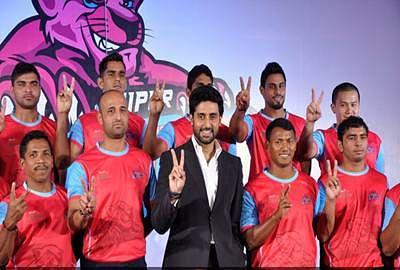 Pink Panthers PRO Kabaddi
