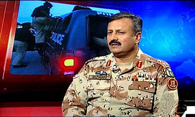 New ISI chief appointed  as Sharif battles protests