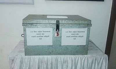 A special ballot box at Ram Nagar in Mira Road