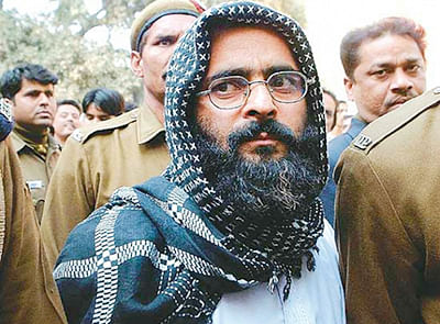 Make public death warrant of Guru: CIC