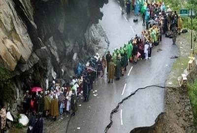 Himachal Pradesh: Two dead in Solan landslide