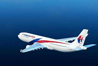 2nd ship to join hunt for missing Malaysian plane