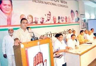 Don't accept hospitality, money from aspirants: Cong tells observers