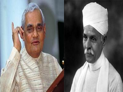 Atal Bihari Vajpayee, Pt. Madan Mohan Malaviya to get Bharat Ratna