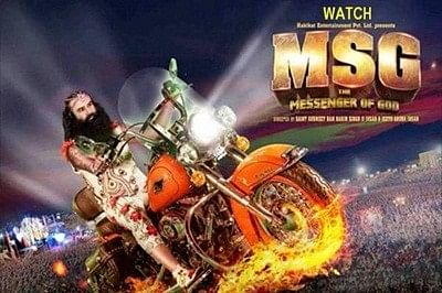 Hearing on petition on screening of MSG deferred