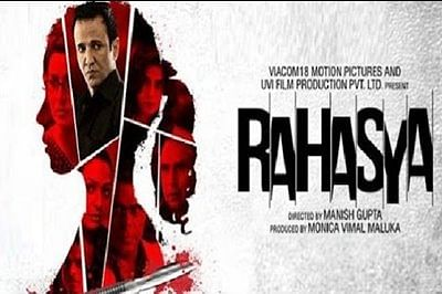 Movie Review : Rahasya – gripping, edge-of-the-seat whodunit