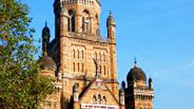 Mumbai: BMC panel refers proposal of forming spl funds inventory again