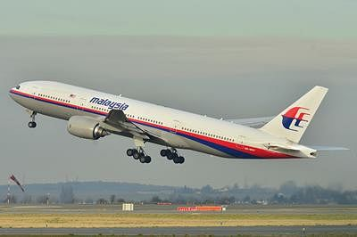 MH370: Debris very likely from Boeing 777, being sent to France