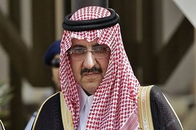 Saudi Arabia's crown prince dismissed: royal decree