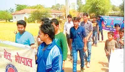 Career College NSS camp in Bilkhiriya village