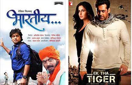 Prime slot for Marathi film, vada pav