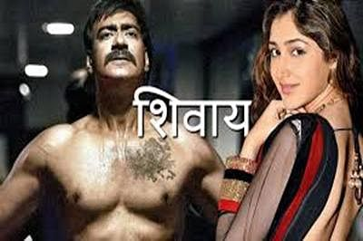 Actor Ajay Devgn impresses in 'Shivaay' first look