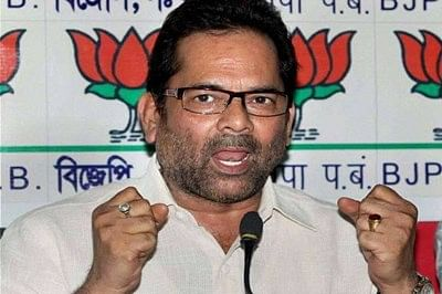 'Bharat Mata Ki Jai' not a constitutional but a national duty: Naqvi