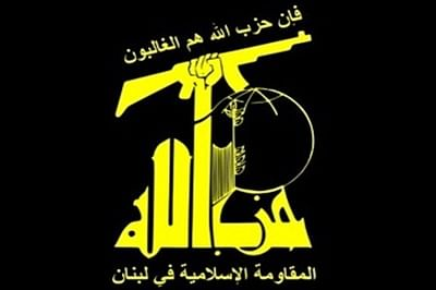 Cyprus bomb suspect linked to Hezbollah: report