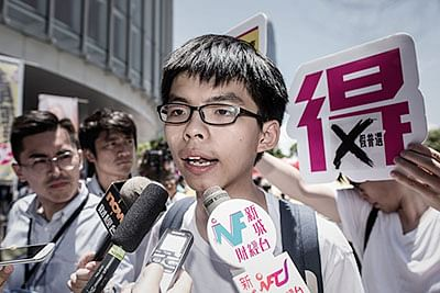 HK lawmakers reject China poll reform