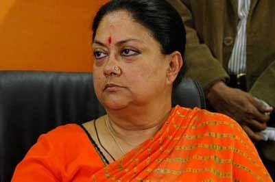 Rajasthan BJP accuses Congress of indulging in petty politics