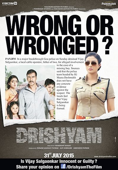 DRISHYAM trailer intrigues…