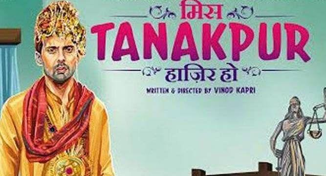 Khap threat for MISS TANAKPUR