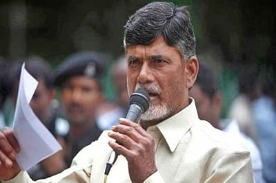 Chandrababu Naidu announces Rs 15 cr for welfare of police families