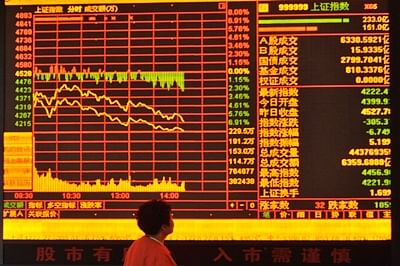 Chinese stocks open lower on Monday