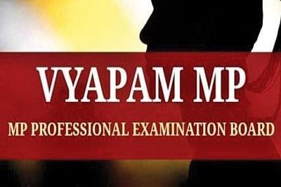 Vyapam scam: CBI starts probe into death of retd. IFS officer