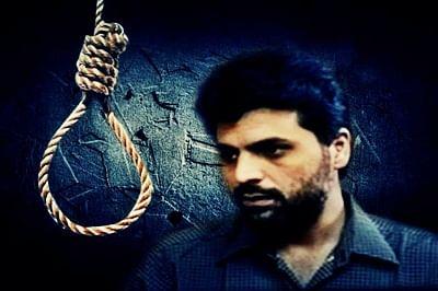 Supreme court dy registrar quitsover Yakub Memon hanging