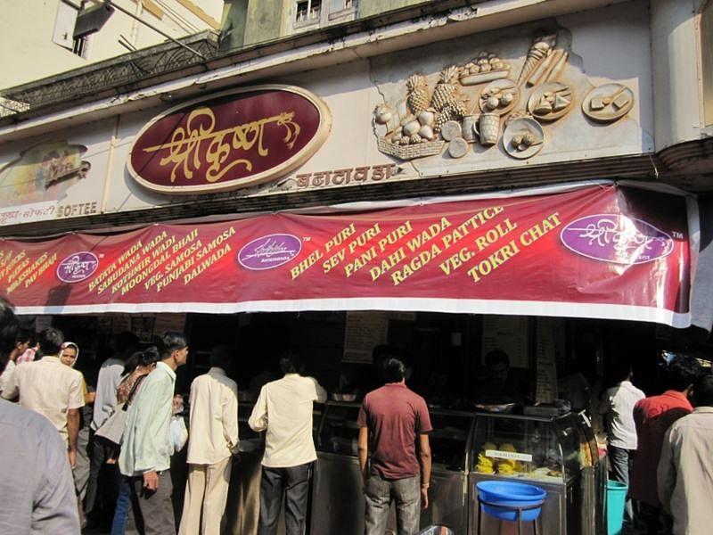 Shree Krishna vada pav<br />Picture credits: mumbai. cityseekr.com