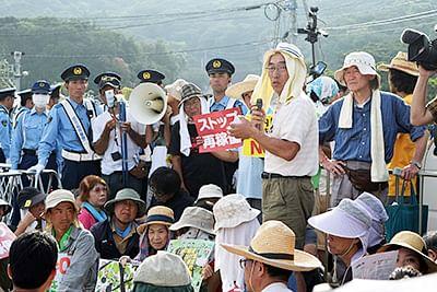 Japan ends nuclear shutdown, 4 yrs after Fukushima disaster