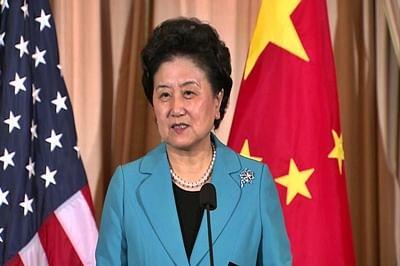 Chinese vice premier Liu Yandong visits China blasts patients