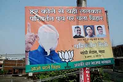Gaya witnesses poster war a day before Modi's rally